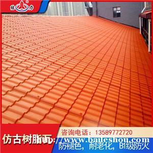 Asa树脂瓦 古建筑仿古瓦 北京仿古树脂屋面瓦防火性能好