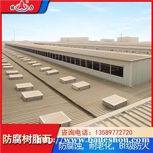 山东滨州防腐厂房瓦 树脂耐腐板 玻纤pvc瓦抗变形性能